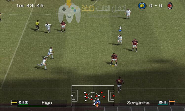 تحميل لعبة بيس 6 للكمبيوتر برابط مباشر من ميديا فاير