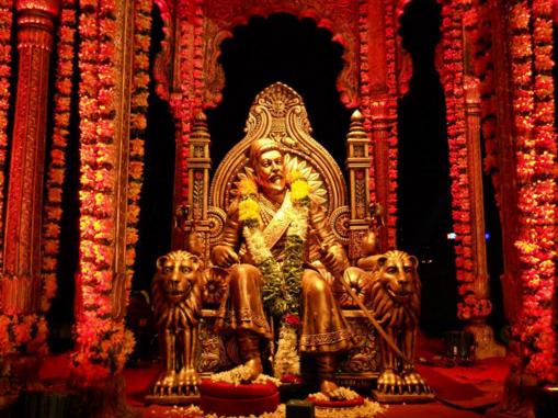 Shivaji Maharaj Jayanti 2016 Wallpaper