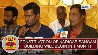 """Construction of Nadigar Sangam building will begin in One Month"" – Actor Vishal"