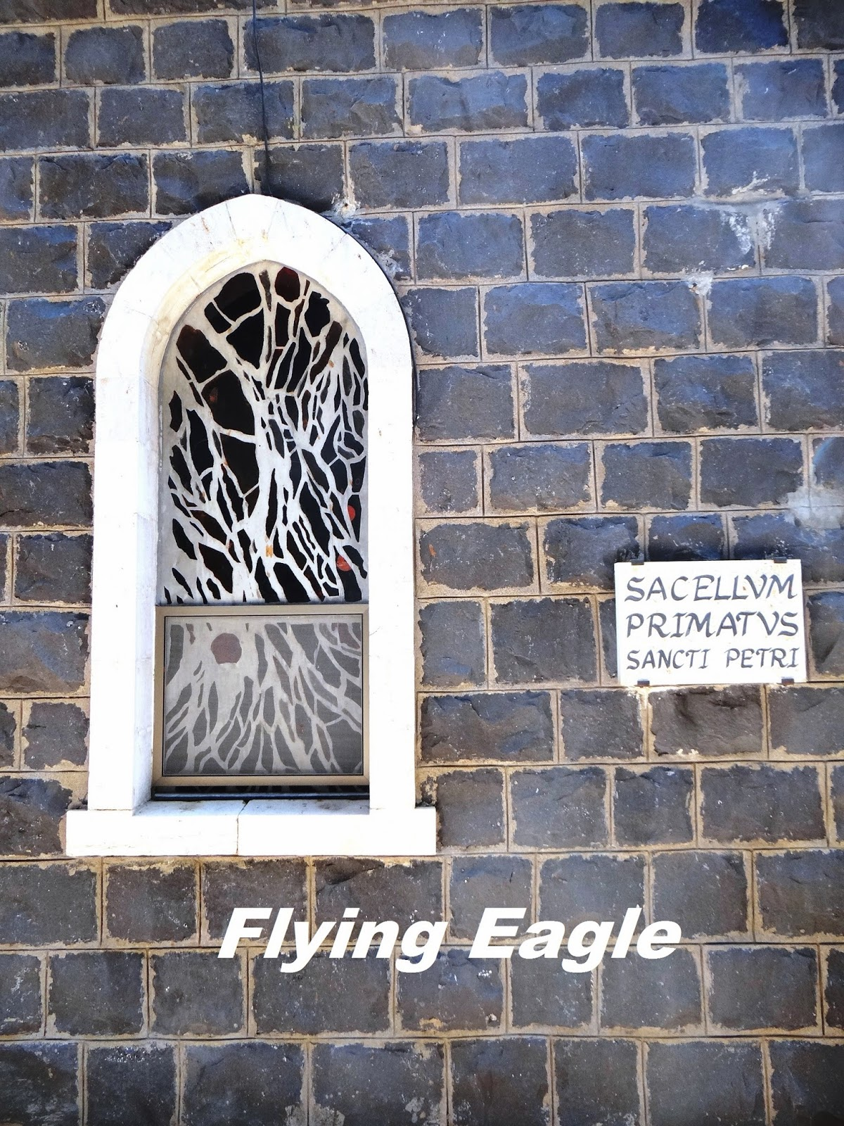 Flying Eagle: Day 6:五餅二魚堂(Church of the Multiplication)+ 彼得受職堂(Church of the Primacy of St. Peter)