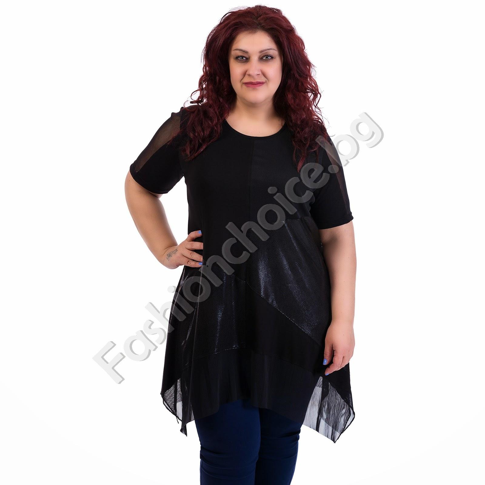 3969c6d452f Тотален моден хит в последните месеци са акцентите от кожа или промазан  плат, който е туниките има черни акценти от еко кожа или промазка, по  джобчета, ...
