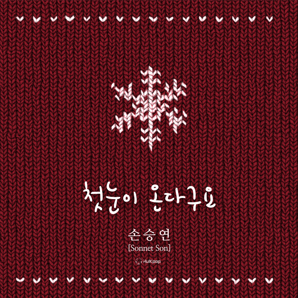[Single] Sonnet Son – The First Snow's Falling