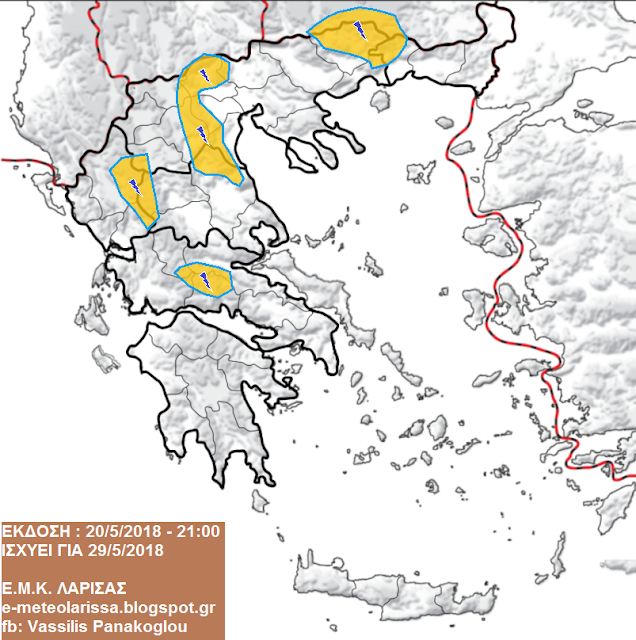 29052018pred - Ο καιρός για τους αγρότες της Θεσσαλίας από 23 - 31 Μαΐου 2018