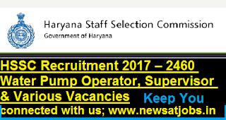 hssc-2460-clerk-officer-various-recruitment