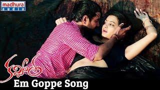 Kavvintha Telugu Movie _ Em Goppe Nekante Song Trailer _ Vijay Datla _ Deeksha Panth _ Madhura Audio