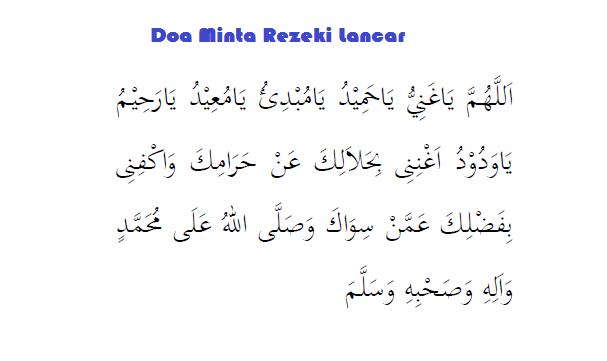 Doa Minta Rezeki Lancar dan Halal