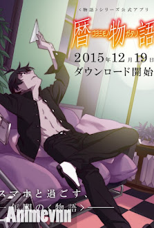 Koyomimonogatari -  2016 Poster
