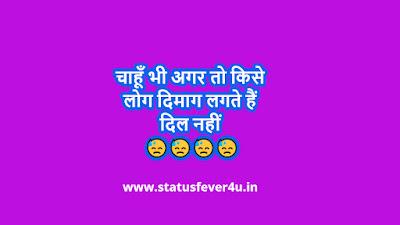 चाहूँ भी अगर तो किसे sad sahyri in hindi