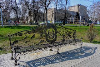 Новомосковск. Парк имени Сучкова. Скамейка «Счастье, согласие, любовь»