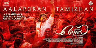 Mersal Official 3rd Look Poster