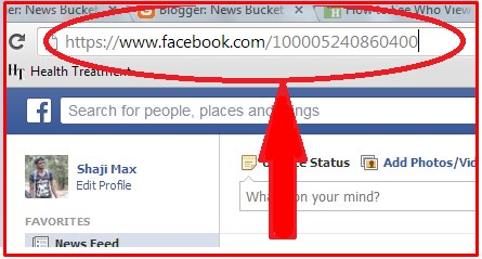 who viewed my facebook profile the most