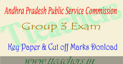 APPSC Group 3 answer key paper 2017 AP Group 3 cut off marks