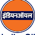 Indian Oil Result 2018 for Officer / Engineer posts: