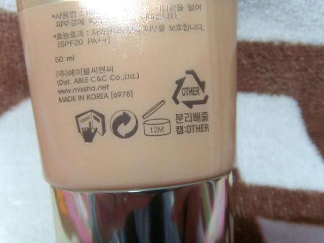Cara Membaca dan Menentukan Tanggal Expired Kosmetik Asal