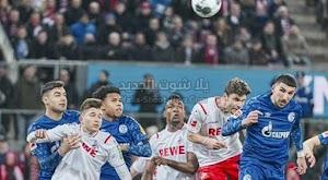 شالكه يسقط امام نادي كولن بثلاثية في الجولة 27 من الدوري الالماني