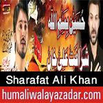 http://www.humaliwalayazadar.com/2015/06/sharafat-ali-khan-nohay-2016.html