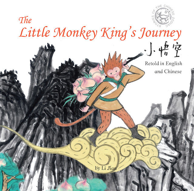 http://www.tuttlepublishing.com/books-by-country/the-little-monkey-kings-journey-hardcover-with-jacket
