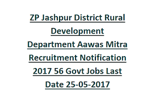 ZP Jashpur District Rural Development Department Aawas Mitra Recruitment Notification 2017 56 Govt Jobs Last Date 25-05-2017