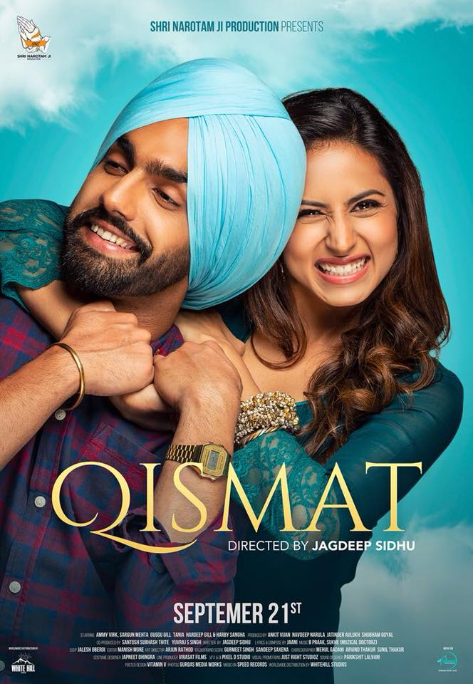 Qismat Movie Review | Ammy Virk | Sargun Mehta