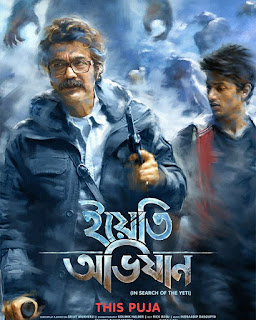 Yeti Obhijaan 2017 Bengali Full Movie Download in HD