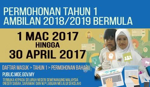 Cara Daftar Permohonan Murid Tahun 1 Ambilan 2018/2019 Online