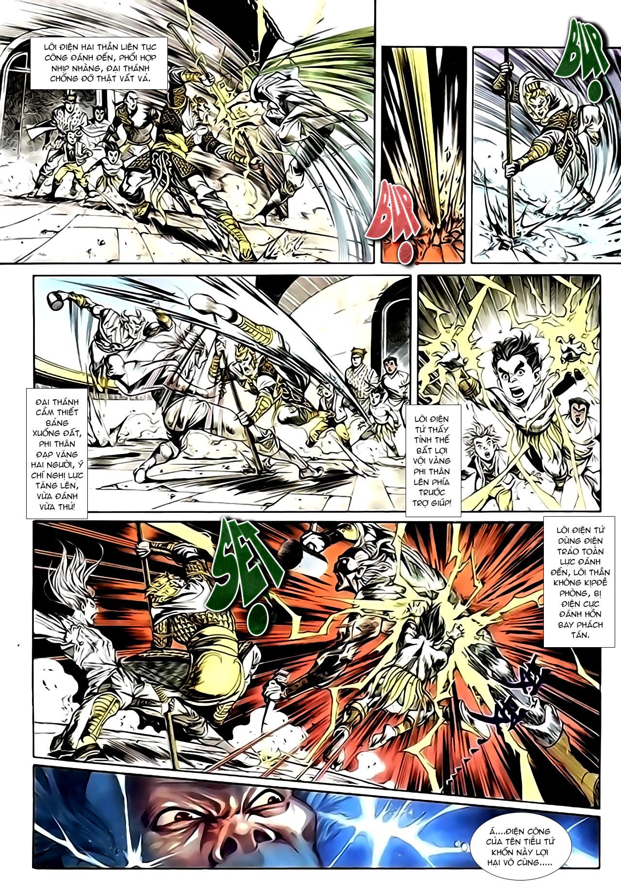 Cơ Phát Khai Chu Bản chapter 126 trang 4