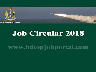 Bangladesh Navy Officer 2019 DEO A Batch Recruitment Circular 2018