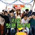 리온(RION) 데뷔 후 첫 팬감사제 작품 발매!
