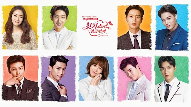 Download Drama Korea Seven First Kisses Batch Subtitle Indonesia