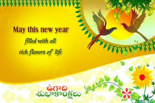 ugadi 2016 wallpapers, Happy Ugadi images,Happy Ugadi 2016, Ugadi Greetings, Ugadi Messages, ugadi Wishes,