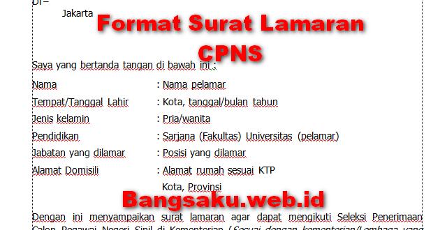 Format Surat Lamaran Surat Pernyataan Cpns 2019 Informasi Pendidikan Dan Dunia Kerja