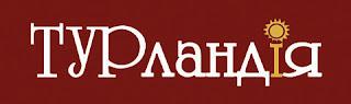 http://www.t.zp.ua/