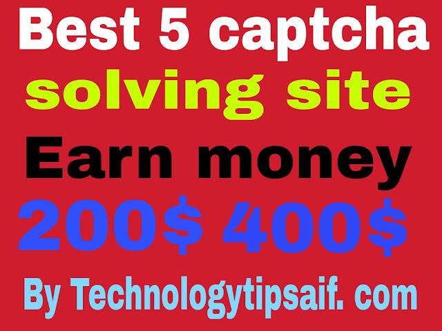 Online Captcha Work Without Registration Fees