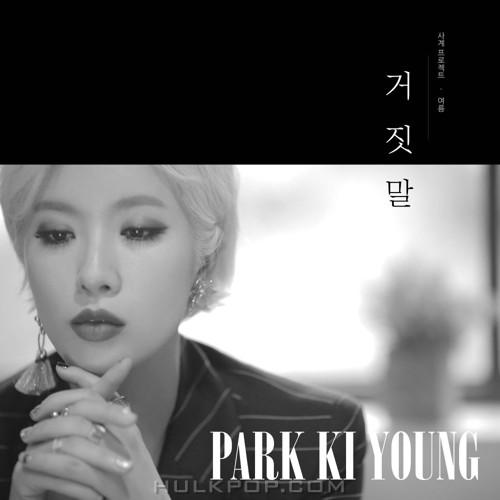 PARK KI YOUNG – Lie – Single