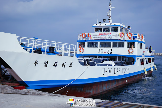 How to go to Udo Island? By Ferry