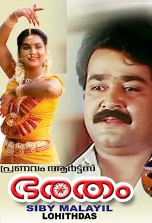 Bharatham (1991)