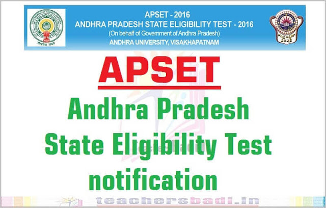 APSET,AP State Eligibility Test,notification