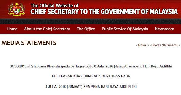 Pelepasan Khas daripada bertugas pada 8 Julai 2016 (Jumaat) sempena Hari Raya Aidilfitri