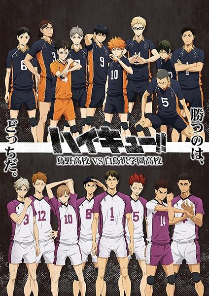 Haikyuu!! Third Season ตอนที่ 1-2/10 ซับไทย