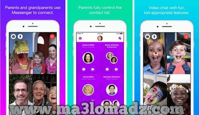 تطبيق ,Messenger Kids,الموجه ,للاطفال, متاح, الآن, لهواتف ,الاندرويد