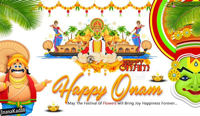 happy onam greetings wallpapers, best onam greetings wallpapers, happy onam greetings