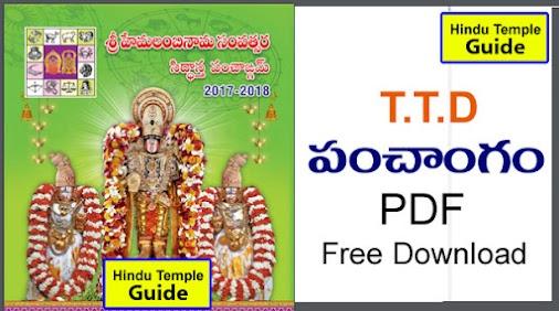 Ttd panchangam 2017-18 pdf download | telugu panchangam 2018.