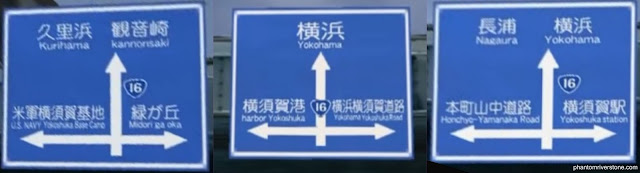 The three route information signs Ryo passes.