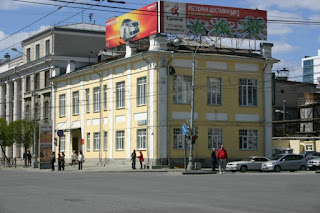 Екатеринбург, ул. Малышева, 31-г / ул. 8 Марта, 8-е. торговое здание начала XX века в стилистике рационального модерна.