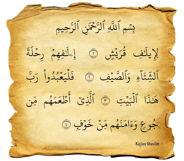 Bacaan Surat Al Quraisy Dan Terjemaahannya Dalam Bahasa