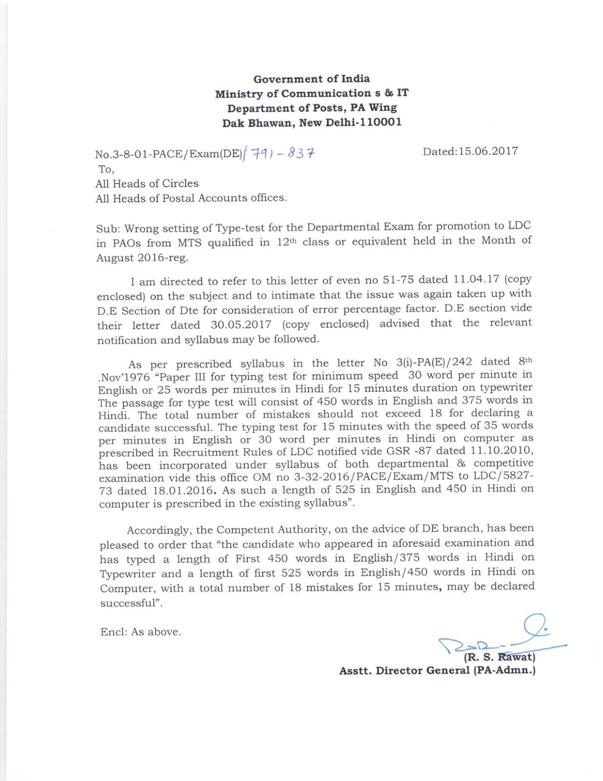 ALL INDIA POSTAL ACCOUNTS EMPLOYEES ASSOCIATION (AIPAEA