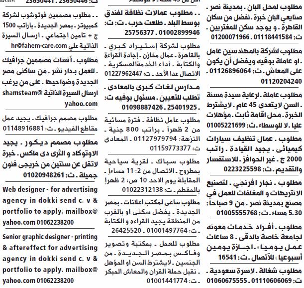 gov-jobs-16-07-28-04-29-19