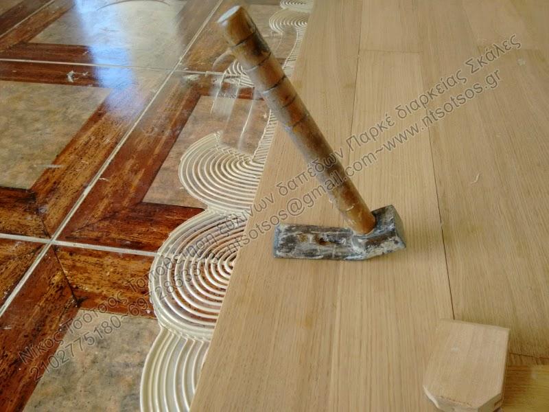 Τοποθέτηση κολλητού ξύλινου δαπέδου μασίφ πάνω σε πλακάκια