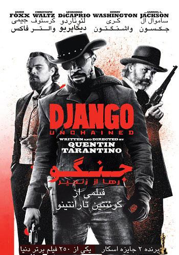 فیلم دوبله : جنگوی آزاد شده 2012 Django Unchained