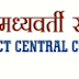 Satara DCCB Recruitment 2017 – 246 Junior Clerk Vacancies